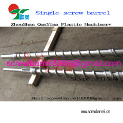 extrusion bimetallic screw barrel