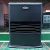 Household Electronic Kerosene Heater