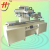 Hot sale Printing machinery silk screen