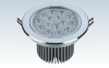 15W Recessed LED downlight
