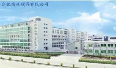 Hefei Ruilin Mold Co., Ltd.