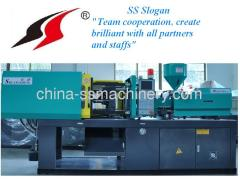 50T fixed pump plastic injection molding machine