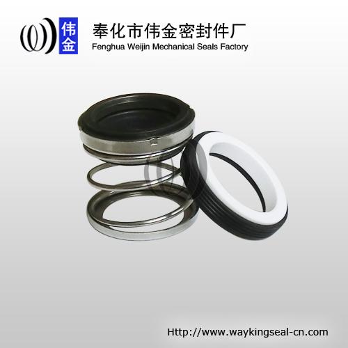 john crane water pump mechanical seal 21-1 5/8