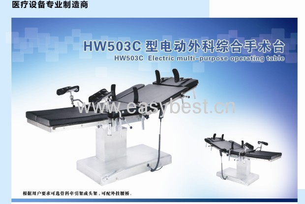 Motor control-style comprehensive surgical operating table