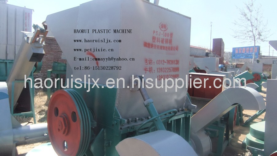 waste PET bottle recycling machine 100 type pulverizer