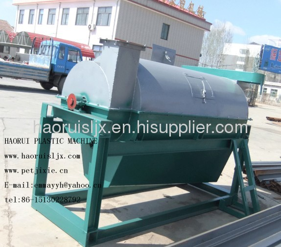 950 type waste plastic recycling drying machine