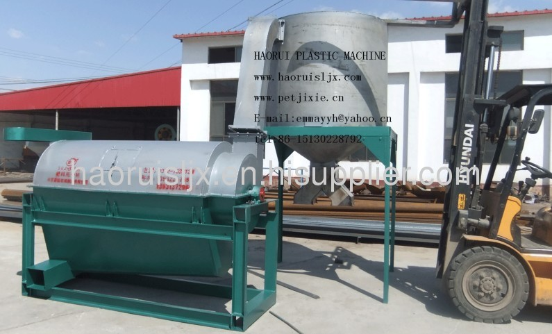 force dryer waste plastic washing machine