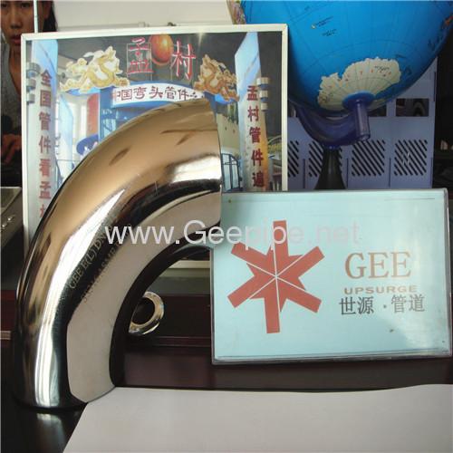 ASME B 16.9 stainless steel long radius elbow