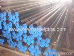 SCH80 BOILER STEEL PIPE