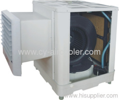 2013 new environmental evaporative plastic window air cooler