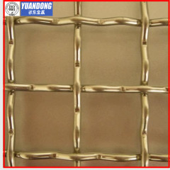 Brass Crimped Wire Mesh