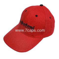 promotion cap, promo cap