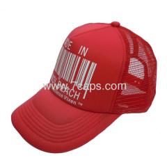 Mesh cap, trucker cap, trucker mesh cap