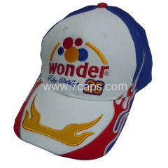 Embroidery cap, cap, hat