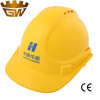 ventilated hard hats/hard hats for sale/hard hat for mining