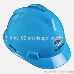 Safety Helmet With CE Certificate/industrial security helmet
