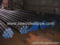 cold drawn seamless steel pipe API 5CT