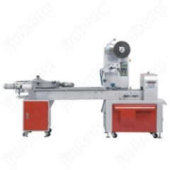 JH-D820 HIGH-SPEED FULL-AUTOMATIC SINGLE-TWIST PACKING MACHINE