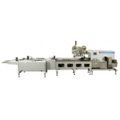the the JH-140 FORMING MACHINE