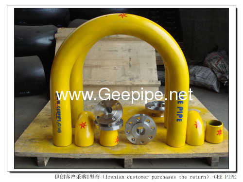 China seamless carbon steel elbow DN 125 SCH 60