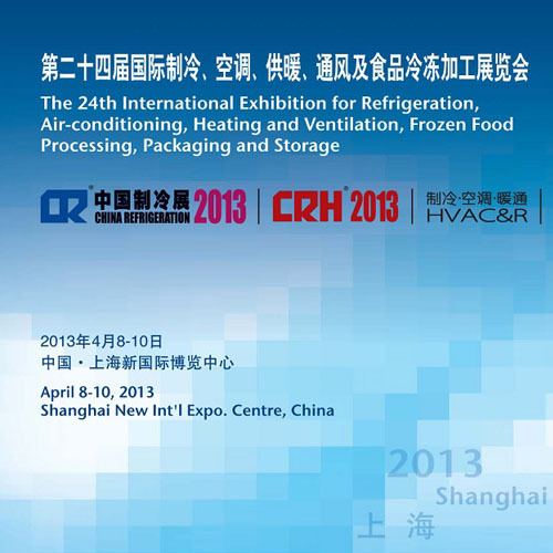 China Refrigeration Expo - CR2013