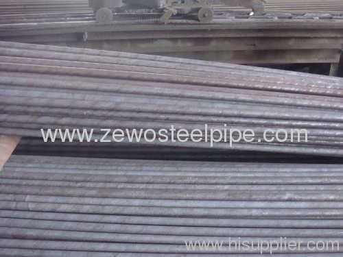 1/2 -2seamless steel pipe