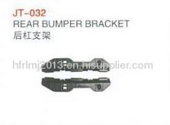 Toyota Corolla rear bumper bracket