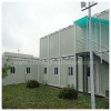 High Quality Movable Container House for Sale