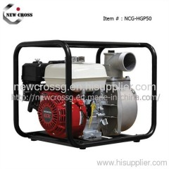 "2"" Gasoline Water Pump (NCG-HGP50)"