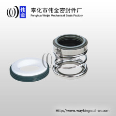 type 21 water pump mechanical seal 1