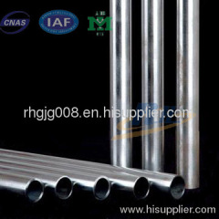 Seamless Low Carbon Steel Tubing