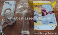 Shake n take juice machine multifunctional