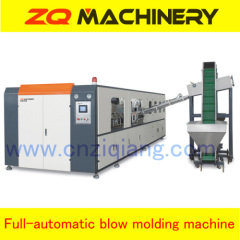automatic stretch blowing machine for pet bottle