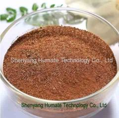 fulvic acid;fulvic acid fertilizer; NPK fertilizer