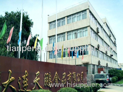 DALIAN TIANPENG FOOD CO.,LTD