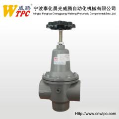 air regulator big flow regulator pneumtic FRL QTY 40 50