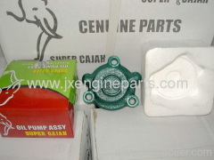 SG-S1110 OIL PUMP ASSY NEW MODEL