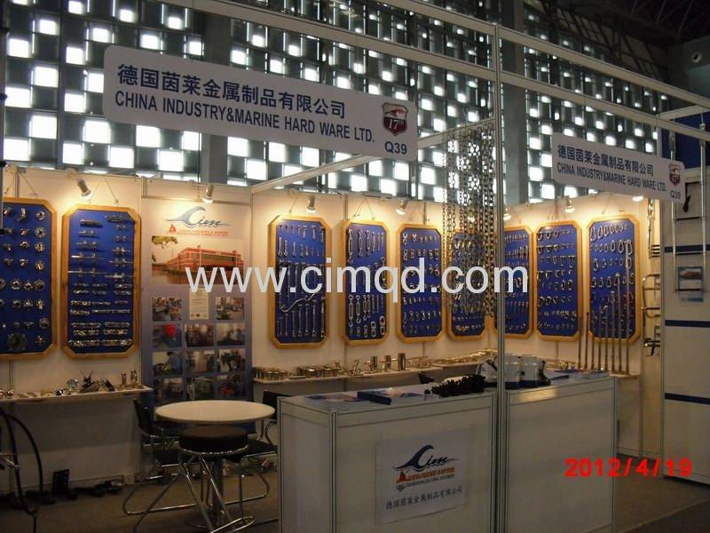 China (Shanghai) International Boat Show(CIBS2012)