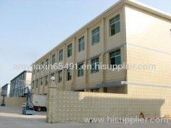 Yongjiaxin Gifts & Crafts Factory