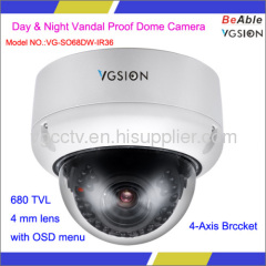 680 TVL 4-Axis Day & Night Vandal Proof Dome Camera