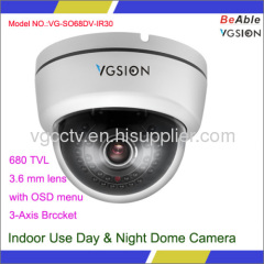 680 TVL Indoor Use Day & Night Plastic Dome Camera with OSD menu ( set in the Dome) IR intelligent camera