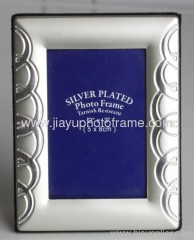 Gem Embellished Mirrored Photo Frame 10 x 15cm (4 x 6
