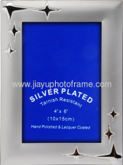Elegant Design METAL Photo Frame