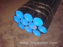 Chinese carbon seamless steel pipe