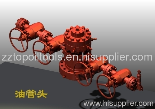 API16A wellhead Tubing Head
