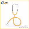 Sharp needle adult medical stethoscope