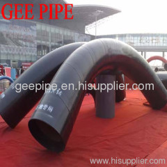 china seamless cs pipe bend