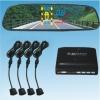 VFD Rearview Mirror Parking Sensor