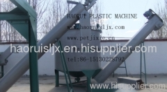 Efficient plastic recycling heating tank and lifting machine