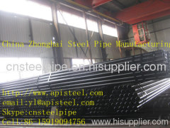 API 5L Pipes Steel,API 5L Pipe Steel,API 5L Pipes Steel Mill